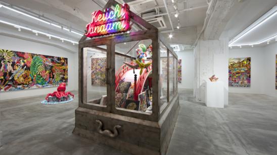 Keiichi Tanaami | Memorial Reconstruction